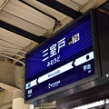 Photos: 2015_0614_105859_【三室戸駅】