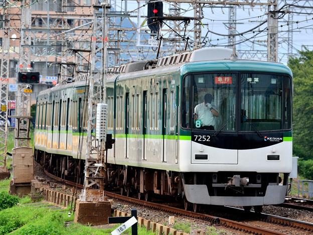 2015_0810_162534_【京阪7200系電車】
