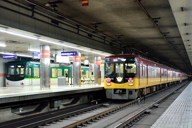 2015_0911_104039_01_大阪へ向け出発