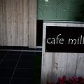 Photos: cafe milk