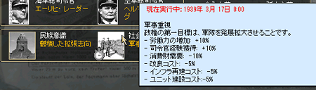 http://art45.photozou.jp/pub/554/3163554/photo/224253370.v1434775208.png