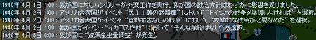 http://art45.photozou.jp/pub/554/3163554/photo/224289882.v1434856189.png