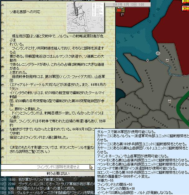 http://art45.photozou.jp/pub/554/3163554/photo/224487867_624.v1435321123.png