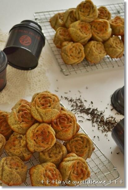 Photos: 紅茶とクランベリーのローズケーキ@BP