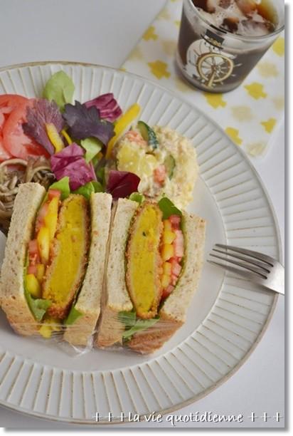 南瓜コロッケのサンドイッチ