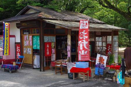 宮地嶽神社茶屋