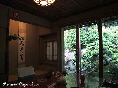 粟田山荘・茶室