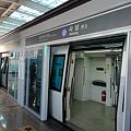 Photos: 金海軽電鉄・沙上駅1