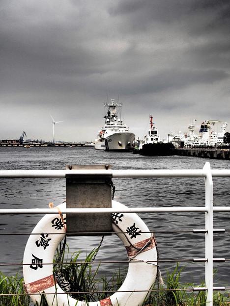 Photos: 港