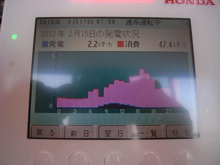 RIMG1378_convert_20120217080150