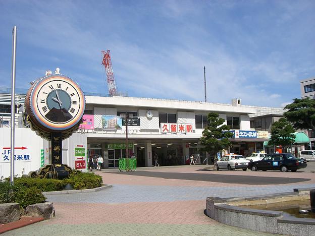 r4306_久留米駅_福岡県_JR九州