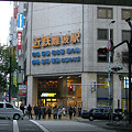 r9788_近鉄難波駅_大阪府大阪市_近鉄