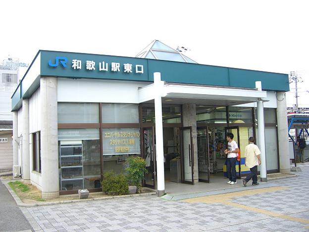 r9683_和歌山駅東口_和歌山県和歌山市_JR西