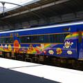 Photos: s9392_キロハ185-2アンパンマン車両