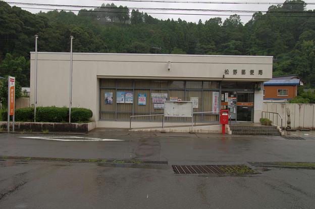 s1846_松野郵便局_愛媛県北宇和郡松野町