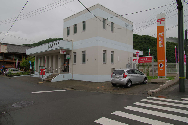 s1869_江川崎郵便局_高知県四万十市