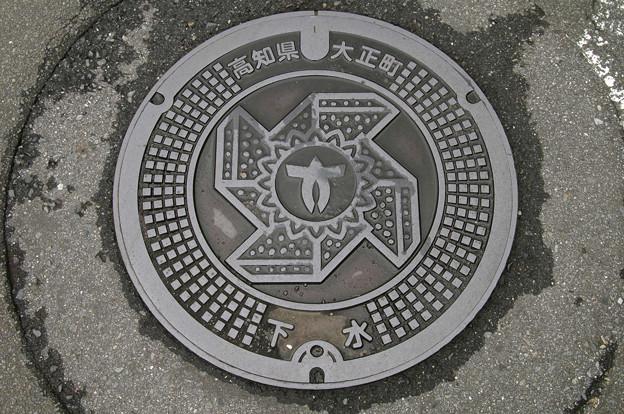 s1915_高知県旧大正町マンホール
