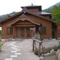 Photos: s2525_野沢温泉ふるさとの湯