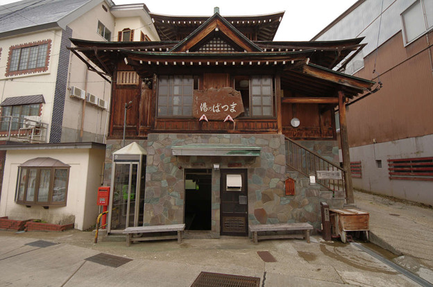 s2550_野沢温泉松葉の湯