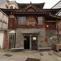Photos: s2550_野沢温泉松葉の湯