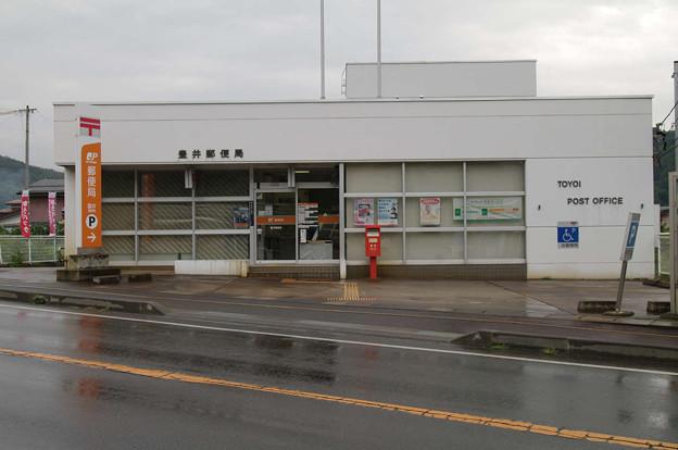 s2614_豊井郵便局_長野県中野市