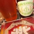 Photos: 米国産『アンカー/サマー・ウィート・ビール』旨い。品名通りこの時期...
