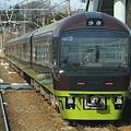 Photos: '12 2/11 リゾートやまどり団臨-3