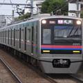 京成本線 快速成田行 RIMG1842