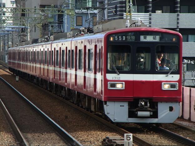 Photos: 京急本線 快特青砥行 RIMG2177