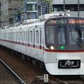 Photos: 京急本線 エアポート急行印旛日本医大行 RIMG2188
