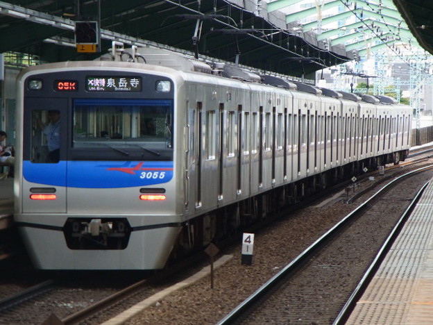 Photos: 京急本線 エアポート快特泉岳寺行 RIMG2190