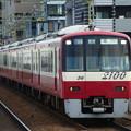 Photos: 京急本線 快特品川行 RIMG2191