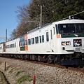 Photos: 185系0番台 C2編成 踊り子