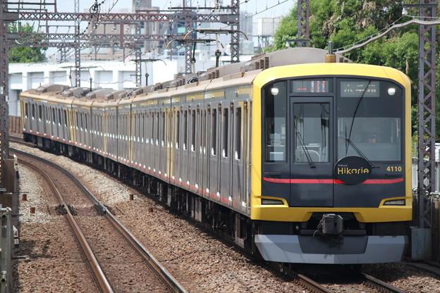 東横線5050系4000番台 4110F(Shibuya Hikarie号)