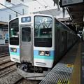 Photos: 中央東線211系