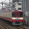 RED LUCKY TRAIN@中村橋駅