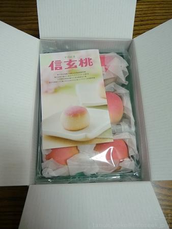 120326-信玄桃 (5)