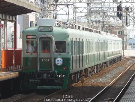 150615-南海電車 (2)