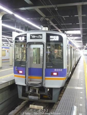 150615-南海電車 (4)