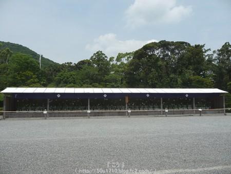 150615-伊勢神宮 内宮 (28)
