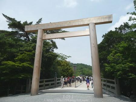 150615-伊勢神宮 内宮 (30)