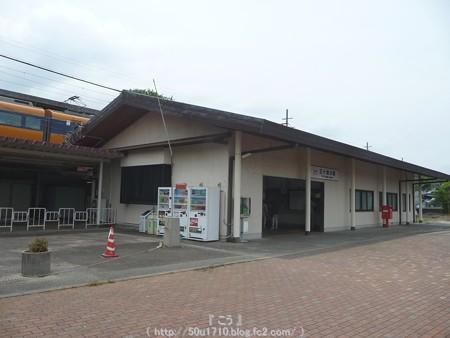 150615-近鉄 五十鈴川→鶴橋 (1)