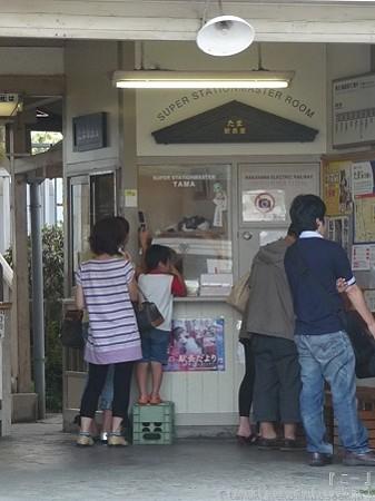 09828 喜志駅 たま駅長 (10)