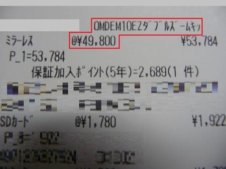 150916-OMD-10 (6)