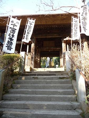 110225-杉本観音寺 (6)