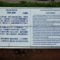 Photos: 能登半島東岸ぷらり旅-石川県鳳珠郡能登町恋路(謂われ)