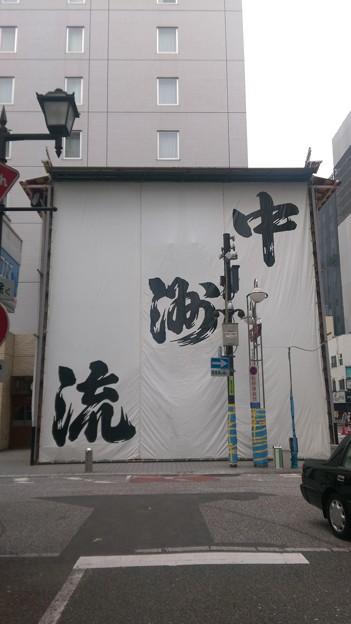 2015年 博多祇園山笠 飾り山笠 建設中 写真画像 (6)