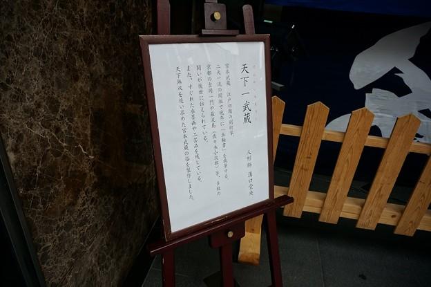 2015年 博多祇園山笠 追い山 舁き山笠 天下一武蔵(てんかいちむさし) (1)