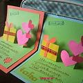 写真: 手作りメッセージカード