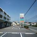Photos: s-P1080303
